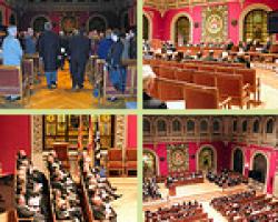La Real Academia de Medicina y Cirugía de la Región de Murcia, le invita al Acto Solemne de la Sesión Conjunta de Apertura de Curso Académico 2016-17 de las Academias de la Región de Murcia (11.01.2017)